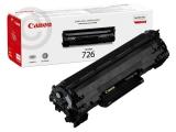 Картриджи к лазерным принтерам Canon