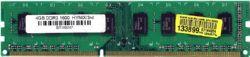 Модуль памяти DDR-III DIMM 4Gb PC3-12800 Hynix  OEM