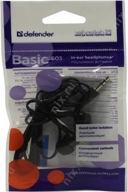 Наушники Defender Basic 603 черный (63603)