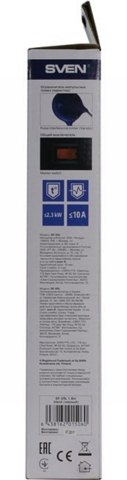 Сетевой фильтр  (1,8м) SVEN SF-05L Black  (5 розеток)