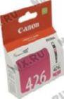 К-ж(Чернильница) Canon CLI-426M Magenta для PIXMA iP4840,  MG5140/5240/6140/8140