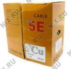 Кабель UTP(4pair) кат.5E (305м) Telecom CU UTP4-TC1000C5EL-CU-IS
