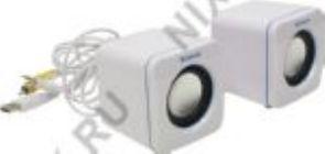 Колонки Defender SPK 530 White (2x2W, питание  от USB)