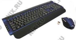 Беспроводной Комплект кл-ра + мышь Dialog Katana KMROK-0517U Blue (Кл-ра М/Мед,USB,FM+Мышь 6кн,Roll
