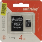 Модуль памяти Flash: microSDHC 4Gb SmartBuy SB4GBSDCL10-01  Class10, +SD Adapter