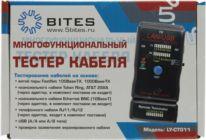 Сетевой LAN тестер 5bites LY-CT011 для RJ-45/12/11