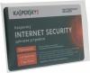 Антивирусная прогр.Kaspersky Internet Security Multi-Device 2-device продление лиц.(карточка) 1 год