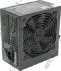 Блок питания ATX 500W Exegate ATX-500PPX (24+2x4+6пин)