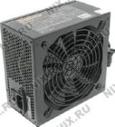 Блок питания ATX P4-700W ExeGate ATX-700PPX (24+2x4+2x8пин) (220362)  Cable Management
