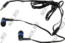 Наушники+микрофон Defender Pulse-420 Blue (шнур 1.2м) 63423