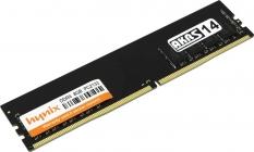Модуль памяти DDR-IV DIMM 8Gb PC4-17000  HYUNDAI/HYNIX