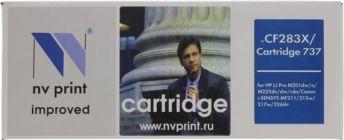 Картридж NV-Print аналог для Cartridge 737/CF283X (Canon MF211/212/216/217/226/229, HP LJPro201/M225