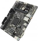 Мат.плата Soc-1151 GIGABYTE GA-H110M-H rev1.0 (RTL)H110PCI-E Dsub+HDMI GbLAN SATA MicroATX 2DDR4