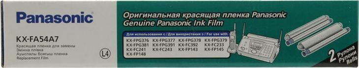 Пленка расход. Panasonic KX-FA54A/FA54X 2*35м rolls для KX-FP143/148, KX-FC243