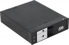 "Моб.шасси SATA-III AgeStar SMRP2-Black в отсек 5.25"" для HDD 1x2.5"" и 1x3.5"""