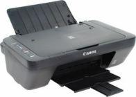 Принтер-копир (МФУ) Canon PIXMA MG2540S (A4, 8 стр/мин, струйное МФУ, USB2.0)