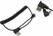 Кабель USB2.0 AM -- micro-B  (1.5м) Orient  MU-215T2  спиральный  Г-образный  коннектор