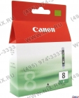 К-ж(Чернильница) Canon CLI-8G Green 0627B024 for Pixma Pro9000