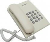 Телефон Panasonic KX-TS 2350RUJ (бежевый)