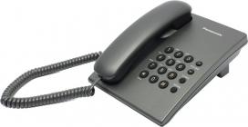 Телефон Panasonic KX-TS 2350RUT (темно-серый металлик)
