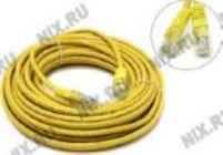 Кабель Patch Cord UTP кат.5e  10м   желтый