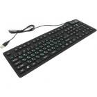 Клавиатура  Dialog Flex KFX-05U  USB, 104КЛ, гибкая